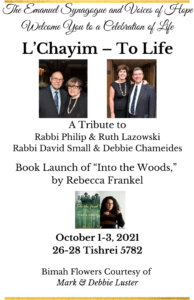 Shabbaton Event Program